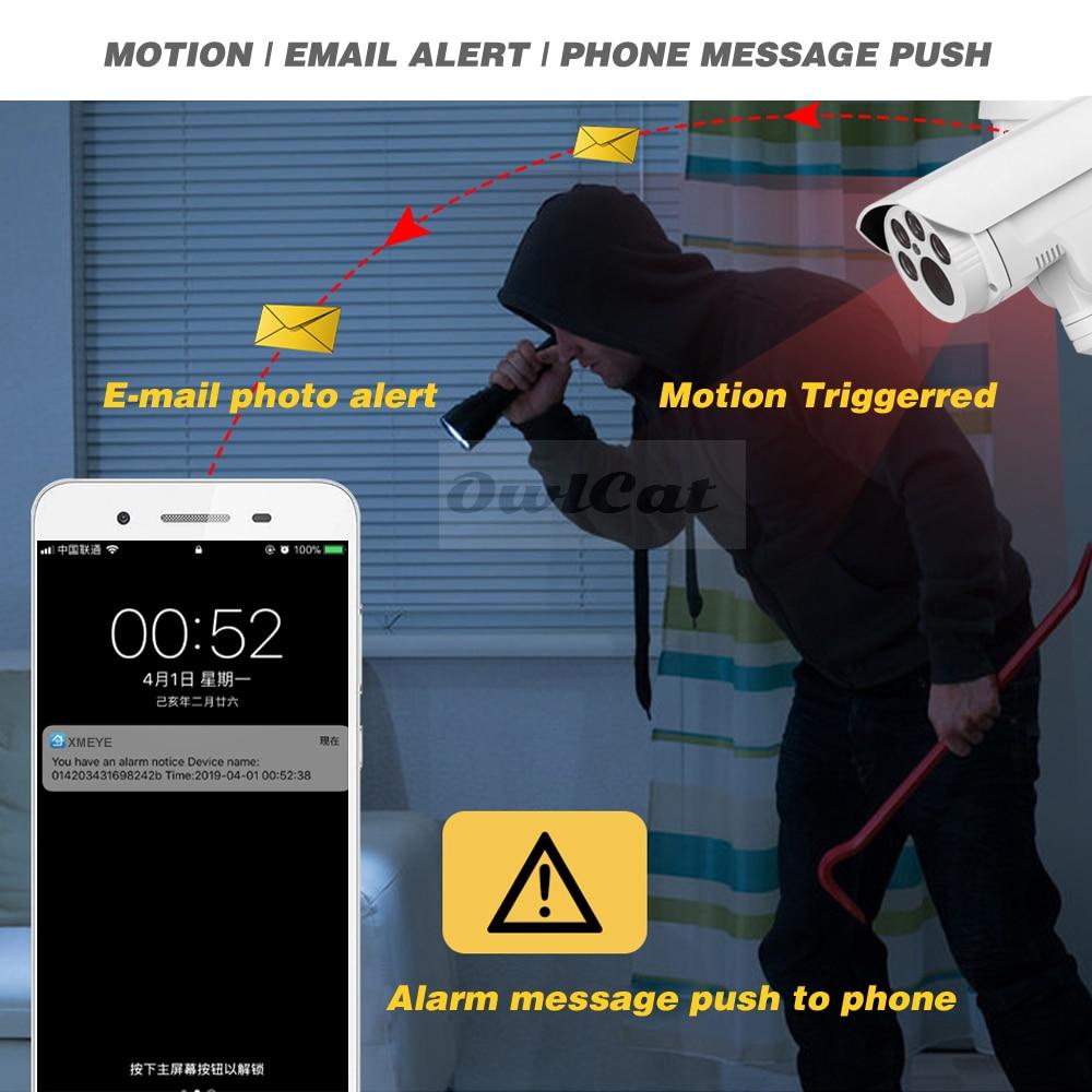motion email phone push