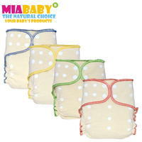 Miababy 3pce Lot OS Hemp Fitted Diaper For Heavy Wetter Baby Natural Hemp Material AIO Hemp