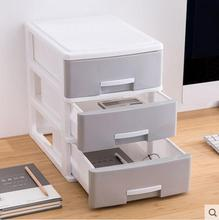 Office desktop storage box simple plastic drawer storage cabinet office desk storage rack document sundry storage box creative desktop cosmetic storage box solid wood storage cabinet wooden desk drawer storage box rack