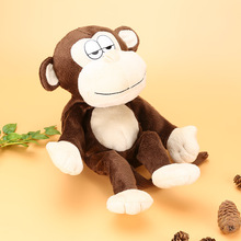 Electronic Monkey Robot Plush Animal Toy Sound Control Laughing Talking Interactive Toys For Children Birthday Gifts