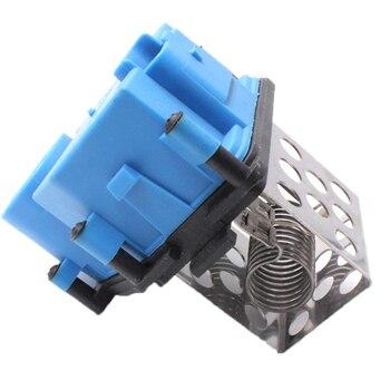 YAOPEI 1308CP 9662240180 9673999980 для PEUGEOT 5008 09- PARTNER 08-нагреватель резистор воздуходувка регулятор вентилятора двигателя