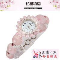 2020 Special Offer Supply Natural Crystal Powder Strap Elegant Fashion Ladies Diamond Bracelet Watch Wholesale Business