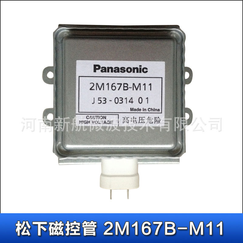 3 Per Lot Panasonic2M167B-M11 Microwave Oven Magnetron Replacement Part 2M167B-M11 New Not Used 100% Original 15% Off 2m246 microwave oven magnetron replacement part l g 2m246 new not used 100