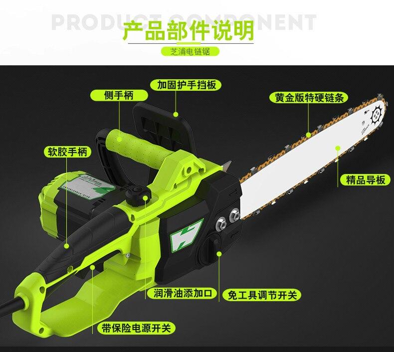 HTB1An0IRFXXXXaWXXXXq6xXFXXXj - Electric Saw Free shipping Chainsaw loggers saw household high-power multifunctional automatic injection Electric Saws