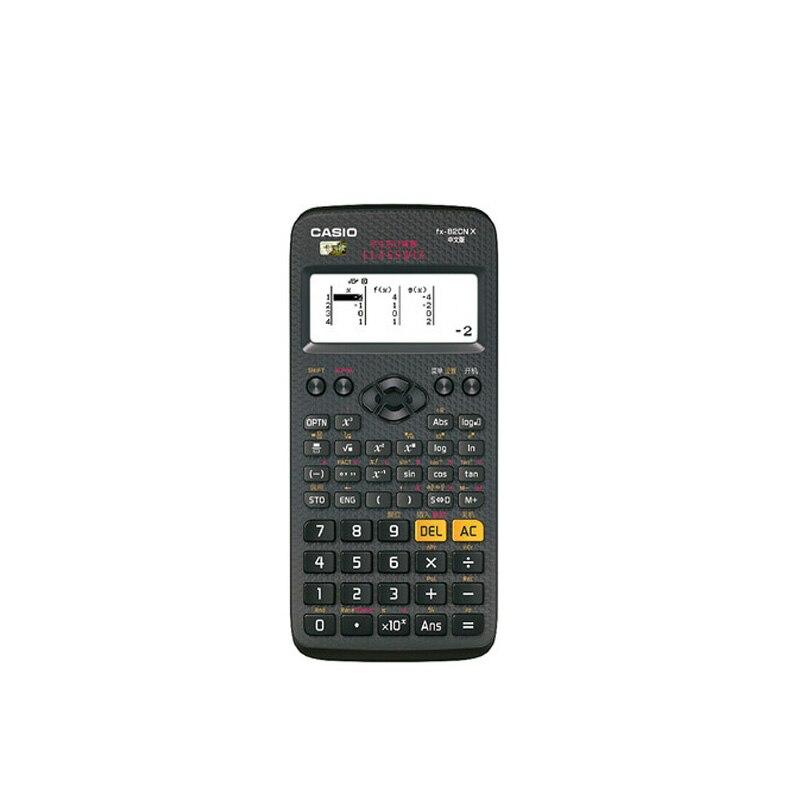 1 шт. офисные научный калькулятор школьников Многофункциональный FX-82CN x офисный работник школы