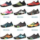Men Outdoor Sneaker ...