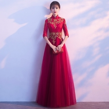Modern Cheongsam Women Traditional Chinese Wedding Dress Qipao Oriental Party Dresses Bridesmaid Girls Princess Retro Red Gown недорого