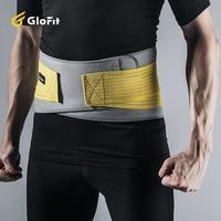 Glofit Removable Waist Back Belt Protection Weightlift Fitness Waist Support Running Sport Elastictly Bandage Adjustable