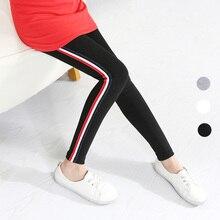 Girls Modal Cotton Pants For Sport Leggings Full Length Casual Thin Sports Clothings Leggins