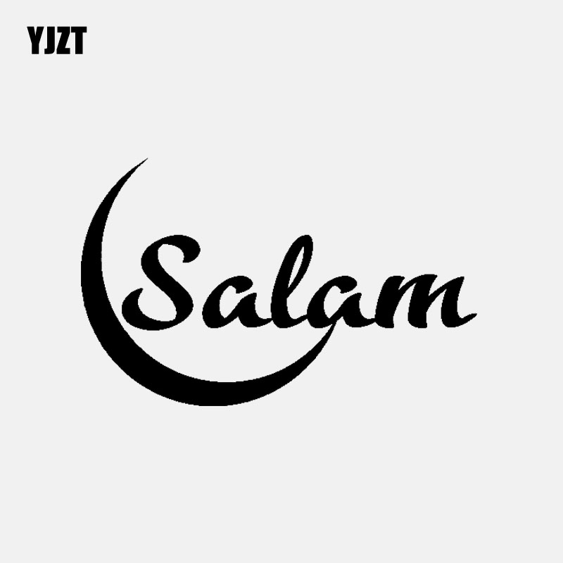 YJZT 13.5CM*8CM Salam With Moon -Islamic Art Car Stickers Muslim Decor Vinyl Decal Black/Silver C3-1152