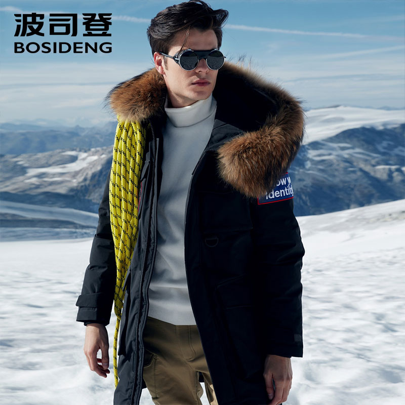 BOSIDENG 2018 NOUVEAU profonde hiver duvet d'oie veste pour hommes épaissir outwear réel fourrure patch designs étanche coupe-vent B80142151