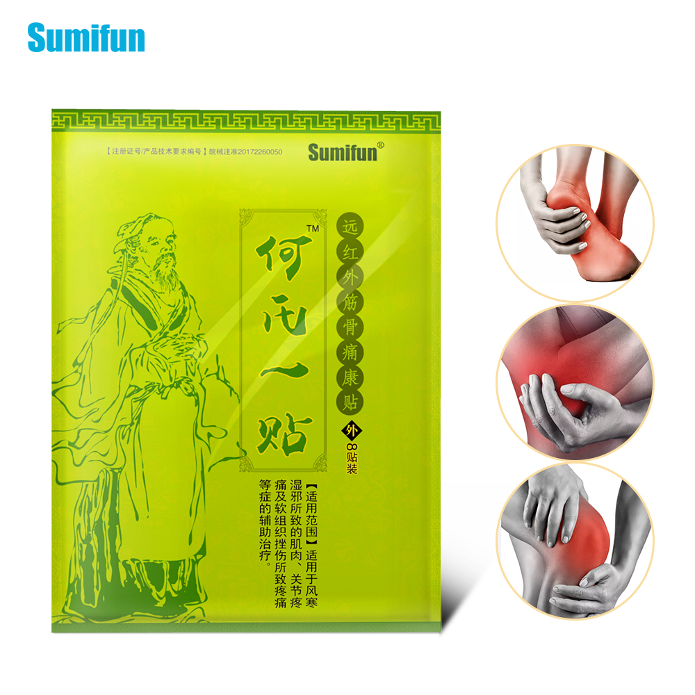 Sumifun 16Pcs Chinese Herbal Medical Plaster Muscle/Knee/Neck/Back Joint Arthritis Orthopedic Patch K00402