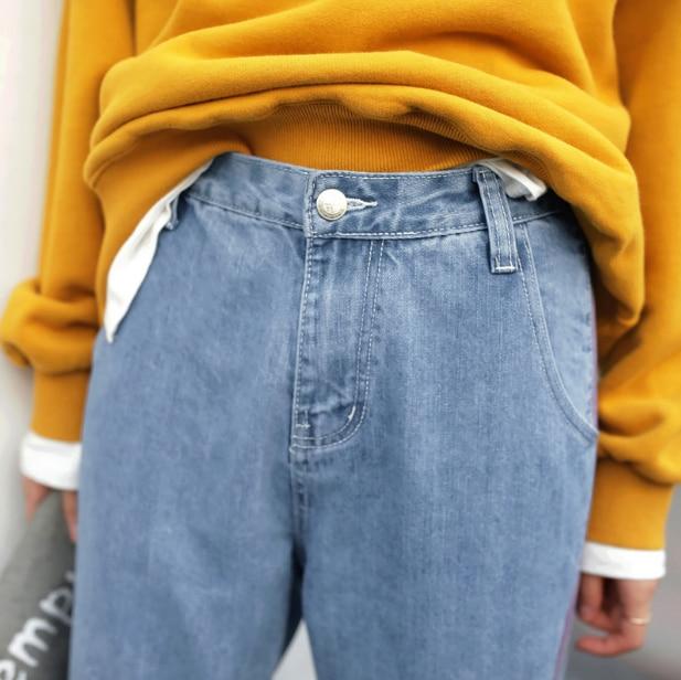 Harem Denim Jeans Side Purple Stripe Streetwear Button Zipper Fly Gloria Jeans Pantalones Washed Blue Full Length 6