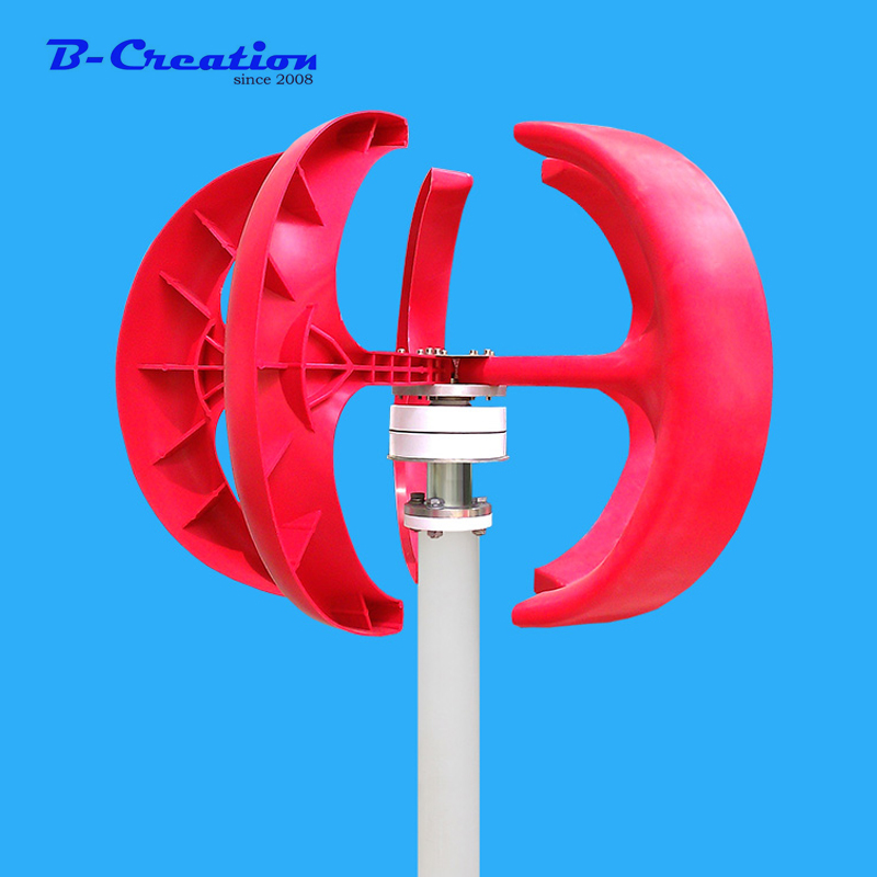 Vertical Axis Wind Turbine Generator VAWT300W 12V Light and Portable Wind Generator Strong and Quiet brown g z sun wind and light architectural design strategies
