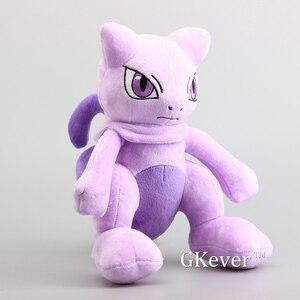 Высокое качество Mew плюшевые игрушки мягкие куклы Mew Мягкие животные Детский подарок 12