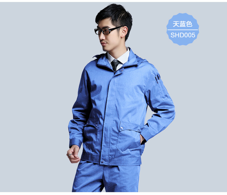 Electromagnetic Radiation Suit With Cap , Computer Room,Jacket And Pants Sets EMF Shielding, RFID Block Work Clothing.