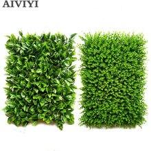 Mur de plantation de gazon artificiel, 1 pièce, fausse pelouse, fleur artificielle, décoration de jardin, bureau, famille