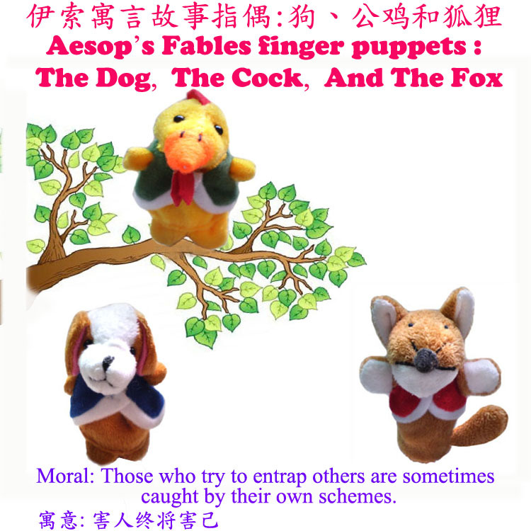 the cock and the fox The dog, the cock, and the fox - general fable collection.