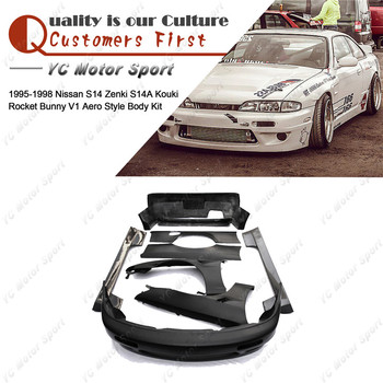 FRP стекловолокно боди подходит для 1995 1998 S14 Zenki S14A Kouki Body Kit RB V1 стиль бампер крыло боковая юбка спойлер крыло
