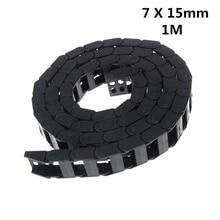 7x15 мм 7*15 мм L1000мм кабель Цепной проволочный носитель с концевыми разъемами для станков с ЧПУ