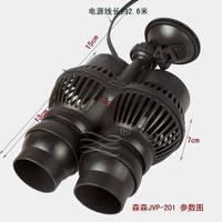 Sunsun JVP 201B/JVP 201B Dual Power Head Wave Maker (6000Litres) magnet base mount
