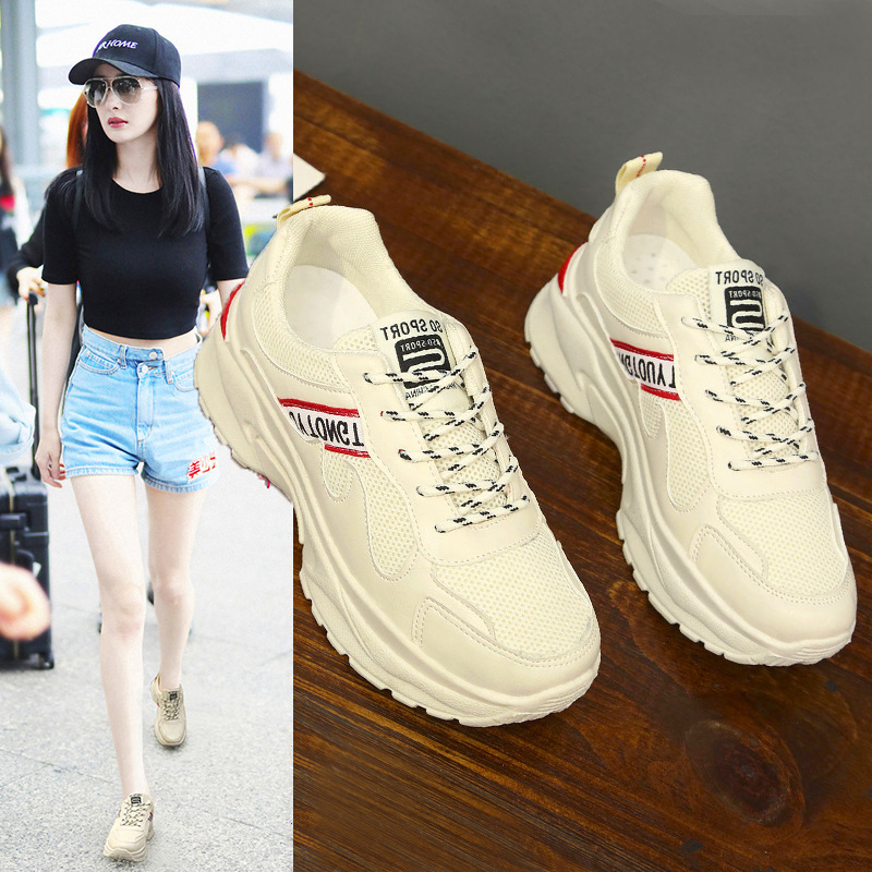 Casual sports women 39 s shoes 2019 new Korean version of the wild lightweight to increase mesh fashion shoes in Women 39 s Vulcanize Shoes from Shoes