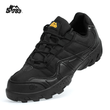 51783 Outdoor Tactical Boots Hiking Climbing Shoes Men Shoes Breathable Lightweight Mountain Boots Hiking Shoes