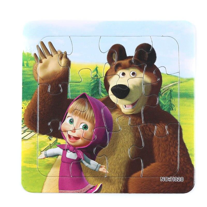 мужем картинка маша и медведь для крупных пазлов распечатать загружаете звуковой файл