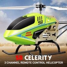Новое поступление 2016 SYMA S8 3.5CH удаленного управления вертолетом электрический вертолетом Gryo поиск RTF конструкторы приколы 100% оригинал (China (Mainland))
