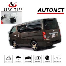 Buy Nissan Caravan And Get Free Shipping On Aliexpress Com