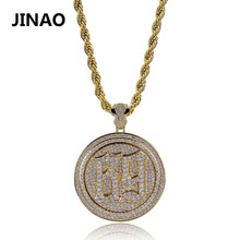 New Fashion 69 Saw Necklace Cubic Zircon Saw Horror Movie Theme Hiphop Pendant Necklace Stainless Steel Chain Iced Out Rotatable