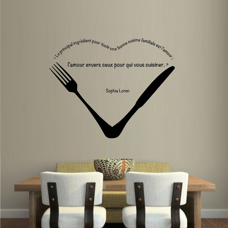 Funny Cuisine Quotes Sticker Restaurant Kitchen Removable Vinyl Wall
