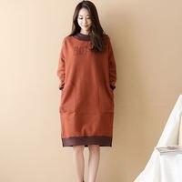 Women's Sweatshirts 2018 Autumn Winter New Korean Round Neck Loose Large Size Letter Long Plus Velvet Hoodies Dress LQ303