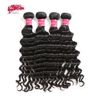Али искусственные волосы Queen Hair 4 шт. Бразильский Натуральный волнистый волос Плетение Пучки Волос Натуральный Черный цветные волосы Реми 100