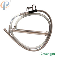 Cow Drench/Fed Equipment, Cattle Fluid Feeder, Veterinary Medical Instrument Parts