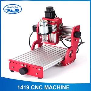 Image 1 - CNC1419 полностью металлический маленький настольный гравировальный станок/медный Алюминиевый металлический гравировальный станок/станок с ЧПУ гравировальный станок