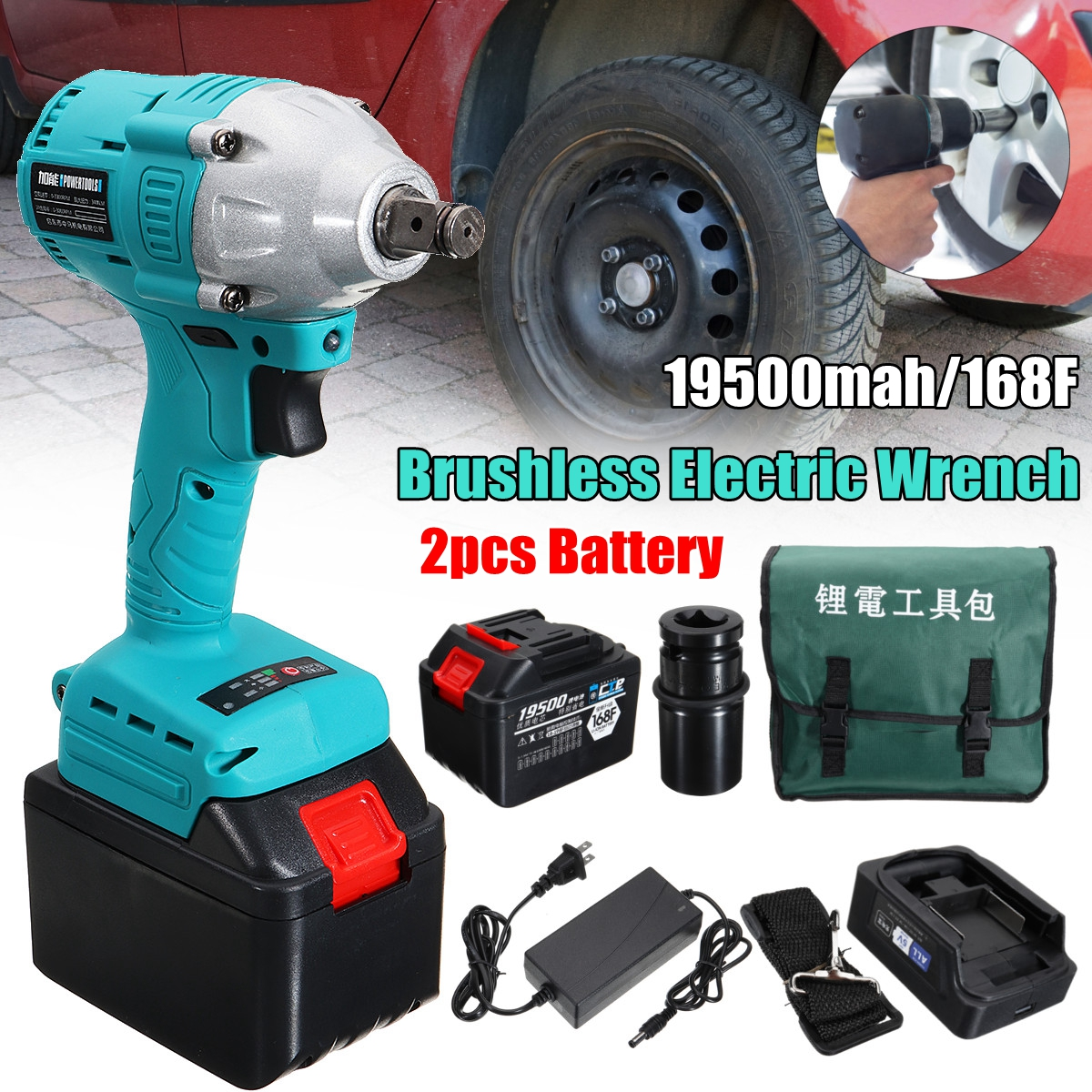 350Nm torque Brushless Electric Impact Wrench Cordless Rechargeable Lithium Battery Hand Drill Installation Power Tool tenwa20v brushless electric impact wrench cordless rechargeable lithium battery socket impact digital electric wrench