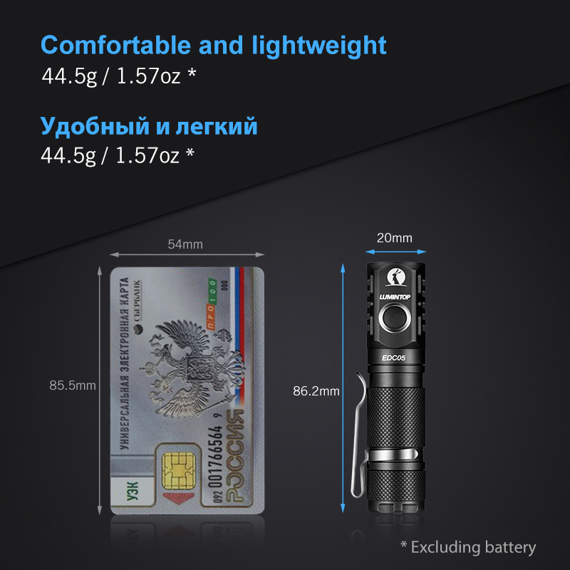 Image 4 - LUMINTOP EDC flashlight 800 Lumens Cree XP L Led Mini Flashlight EDC05 with Magnetic Tail Power by AA/14500 Battery IP68 protect-in LED Flashlights from Lights & Lighting