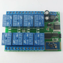 تيار مستمر 12 فولت 8 قناة أندرويد الهاتف بلوتوث التحكم وحدة التتابع للمنزل الذكي LED نظام الإضاءة