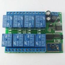 스마트 홈 LED 조명 시스템에 대 한 DC 12V 8 채널 안 드 로이드 전화 블루투스 제어 릴레이 모듈