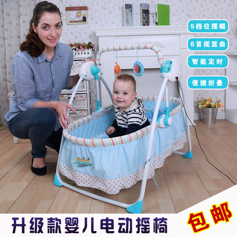 Electric Baby Cradle Rocking Bed Baby Crib Swing Bed To Sleep baby electric steel frame cradle baby music bed baby swing bed shocker cradle baby cradle with no radiation controller