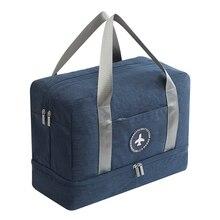 Мужская двухслойная дорожная сумка сухая и влажная разделпосылка пляжная сумка женская упаковка органайзеры для одежды обувь Дафлкот сумка новая
