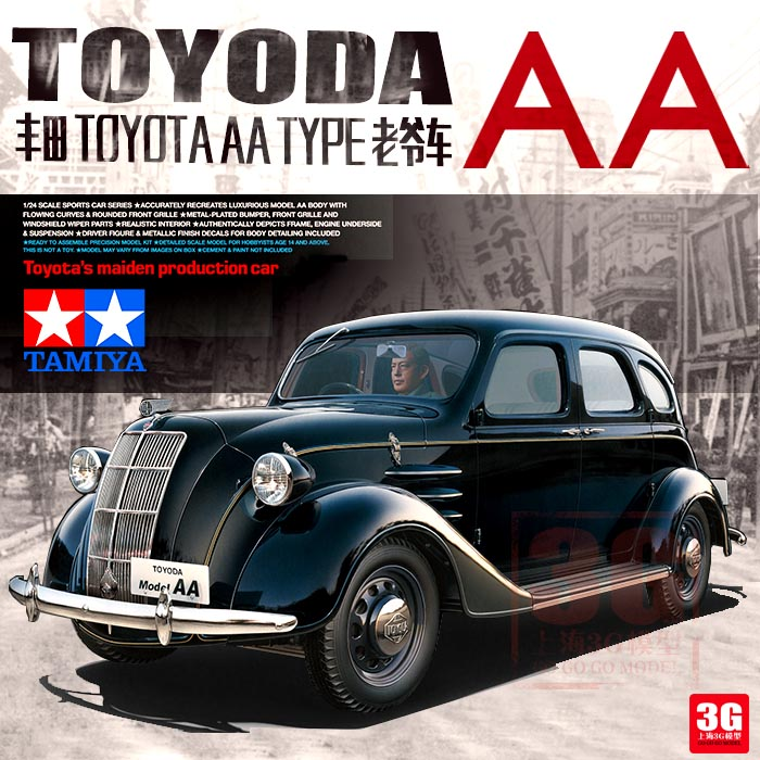 1/24 Toyota AA Type Vintage Car Model 24339-in Model Building Kits ...