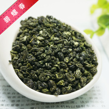 1500g New fresh Spring green tea biluochun tea green bi luo chun pring new green food tea for weight loss health care products