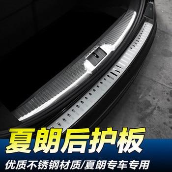 304 stainless steel Rear bumper Protector Sill Internal External for 2012-2017 Volkswagen Sharan Car styling