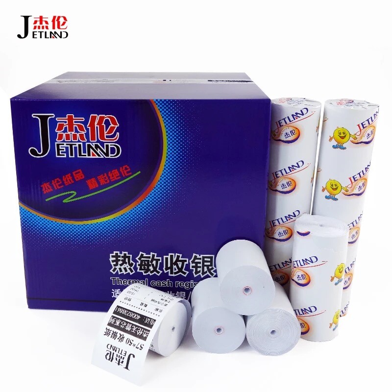Factory Direct Thermal Paper 57mm X 50mm (100 Rolls/case) BPA Free, 55gsm,  3 1/8