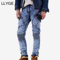 LLYGE Mens Retro Pleated Patchwork Moto Biker Jeans Slim Fit Washed 2018 Diamond Two Packets Denim Pants Joggers Skinny Men