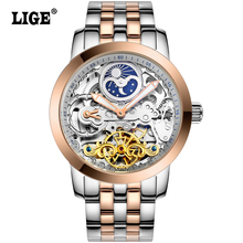 LIGE Mens High Quality Tourbillon Automatic mechanical Watches Men Top Brand Luxury Dive 50M Business full steel watch Man Clcok
