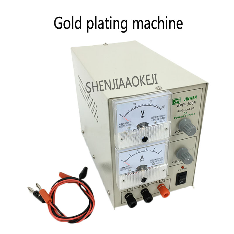 Gold plating machine 30V 5W gold and silver plating machine Jewelry processing gold tools Plating equipment 110v/220v 1PCGold plating machine 30V 5W gold and silver plating machine Jewelry processing gold tools Plating equipment 110v/220v 1PC