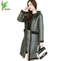 High Quality Fur Coats Women Autumn Winter Double Faced Fur Jacket Coat Wool Fur Parkas Both